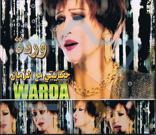Hikaiti Maa Alzaman Par Warda Al-Jazairia