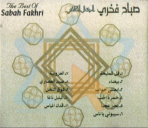 The Best of by Sabah Fakhri