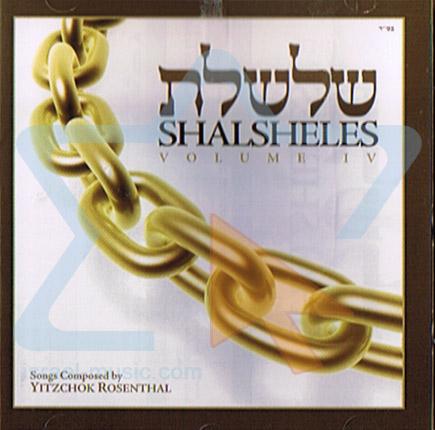 Shalsheles - Volume 4 by Shalsheles