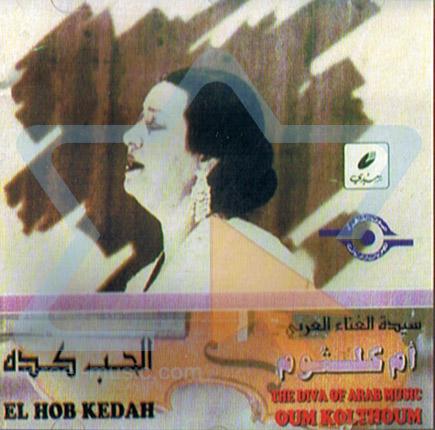 El Hob Kedah by Oum Kolthoom
