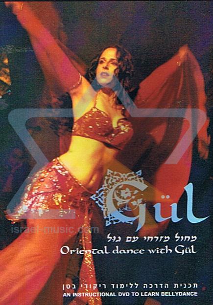 Oriental Dance with Gul by Gul