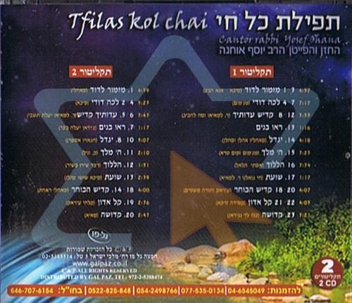 Tfilas Kol Chai by Cantor Rabbi Yossef Ohana