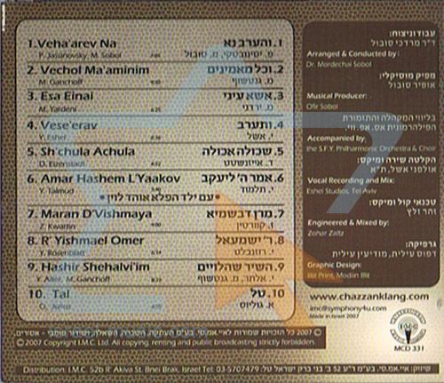 Veha'arev Na by Cantor Yechezkel Klang