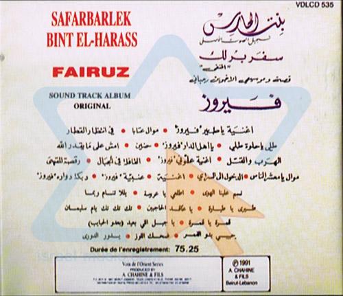 Safarbarlek / Bint el - Haress Par Fairuz