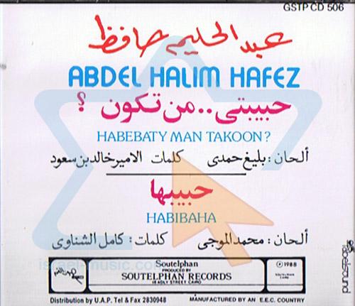 Habebaty Man Takoon / Habibha by Abdel Halim Hafez