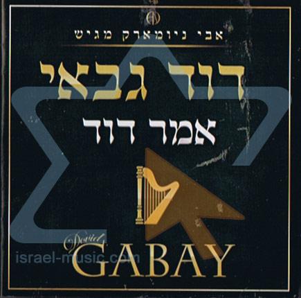 Omar Dovid Par David Gabay