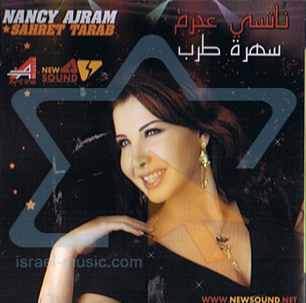 Sharet Tarab Por Nancy Ajram