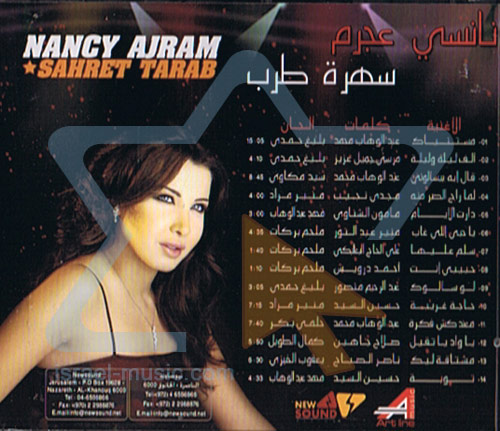 Sharet Tarab Par Nancy Ajram