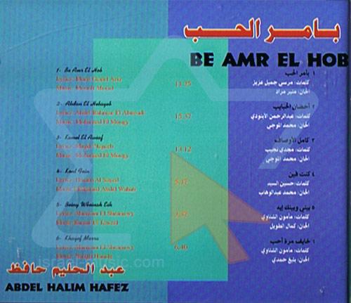 Be Amr el Hob Por Abdel Halim Hafez