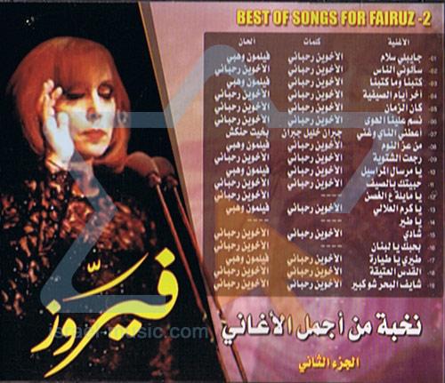 The Best - Part 2 Par Fairuz