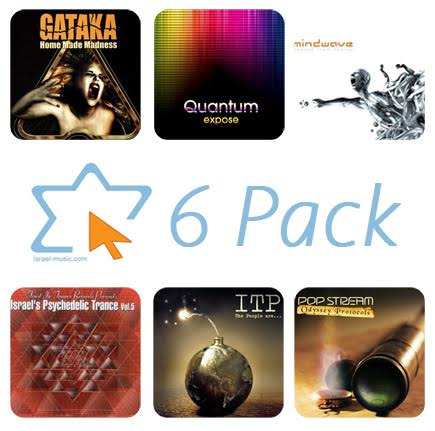 Trance Bundle #1 by Various
