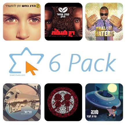 Hip Hop Bundle لـ Various