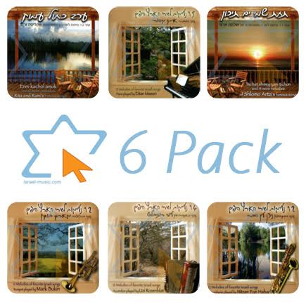 Israeli Melodies Bundle by Various