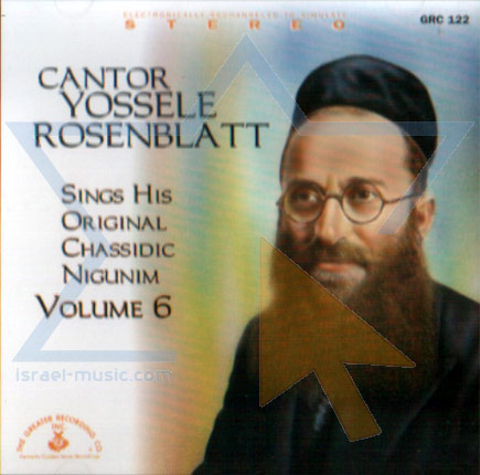Sings His Original Chassidic Nigunim Volume 6 - Cantor Yossele Rosenblatt