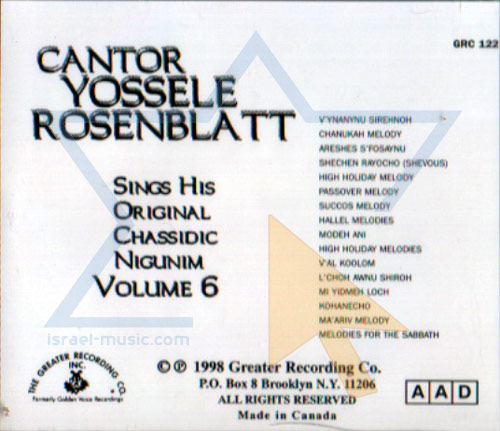 Sings His Original Chassidic Nigunim Volume 6 by Cantor Yossele Rosenblatt