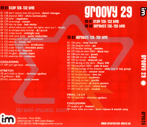 Volume 29 by Groovy