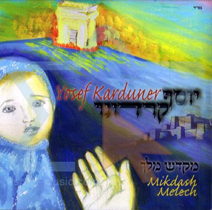 Mikdash Melech के द्वारा Yosef Karduner
