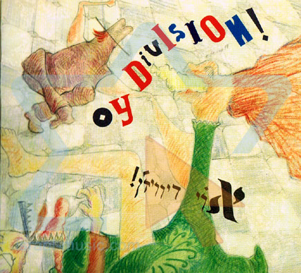 Oy Division! - Oy Division!