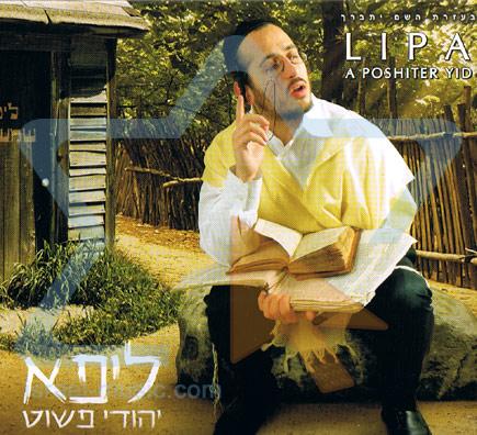 A Poshiter Yid by Lipa Schmeltzer