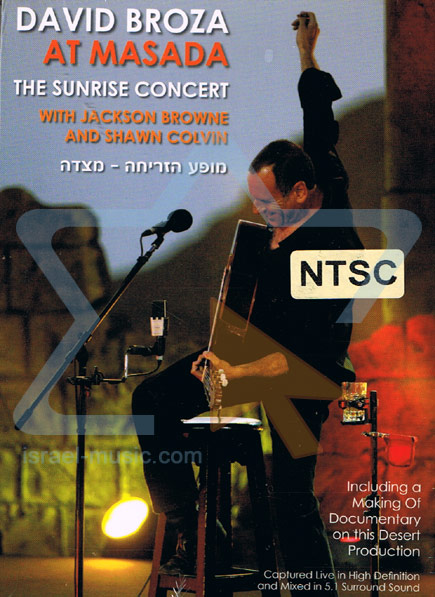 At Masada The Sunrise Concert - DVD NTSC by David Broza