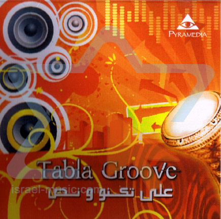 Tabla Groove Por Various