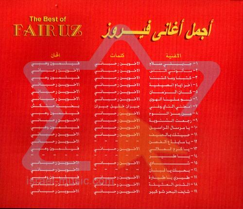 The Best Of Fairuz Par Fairuz
