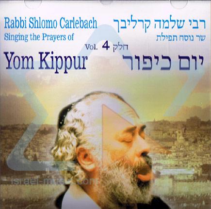 Singing The Prayers Of Yom Kippur by Shlomo Carlebach