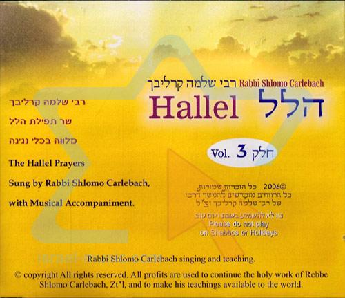 Singing The Prayers Of Hallel by Shlomo Carlebach
