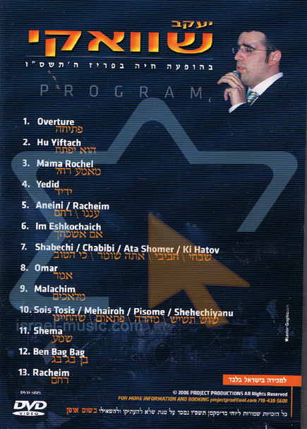 Live In Paris - The DVD by Yaakov Shwekey