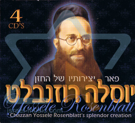 Chazzan Yossele Rosenblatt's Splendor Creation - The Box Set Di Cantor Yossele Rosenblatt