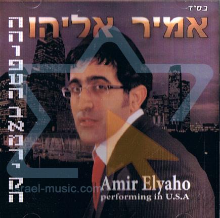 Live In America by Amir Eliyahu