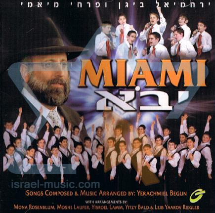 Yavoh - Yerachmiel Begun and the Miami Boys Choir
