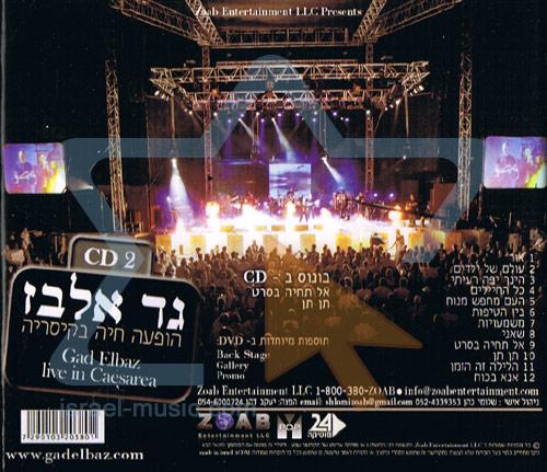 Live In Caesarea - Part 2 Par Gad Elbaz