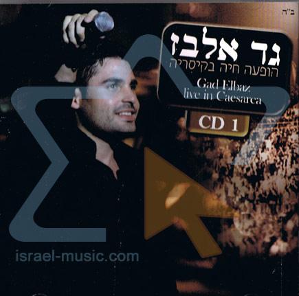 Live In Caesarea - Part 1 by Gad Elbaz