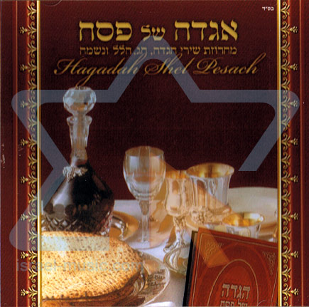 Passover Legend by Shlomo Brouner
