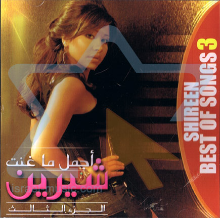 The Best Songs - Vol. 3 by Shireen