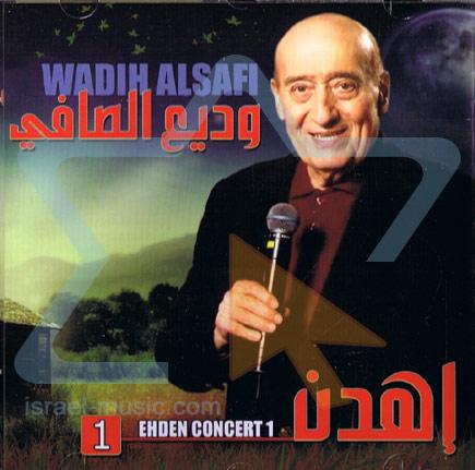 Ehden Concert Vol. 1 by Wadih El Safi
