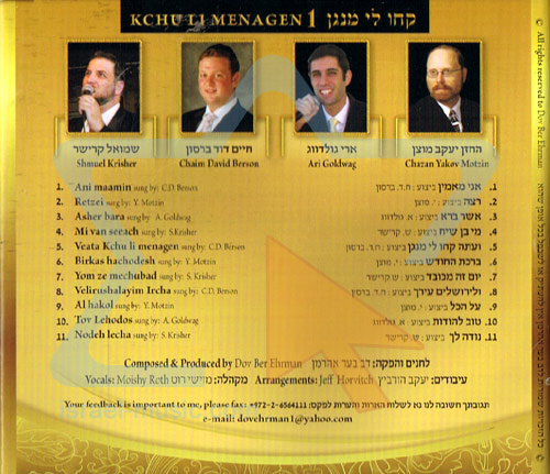 Kchu Li Menagen by Cantor Yaakov Motzen