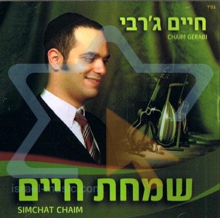 Simchat Chaim by Chaim Gerbi