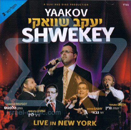Live In New York - Part 2 by Yaakov Shwekey
