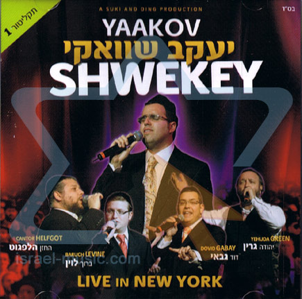Live In New York - Part 1 by Yaakov Shwekey