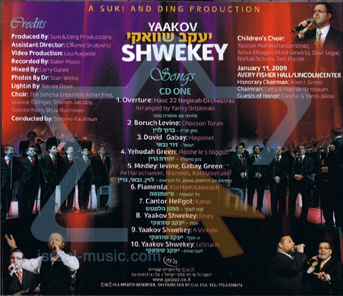 Live In New York - Part 1 Par Yaakov Shwekey