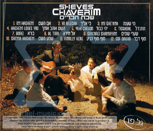 Sheves Chaverim by Sheves Chaverim