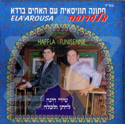 Ela'arousa - Tunisian Wedding by The Bardah Brothers