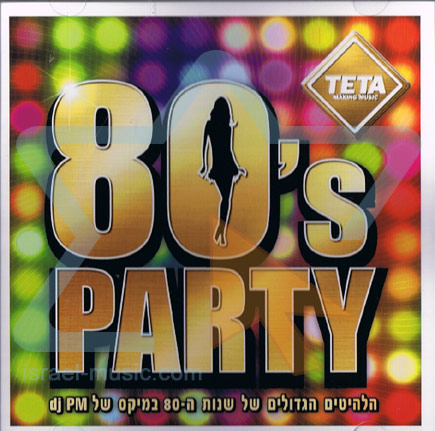 80's Party by Various