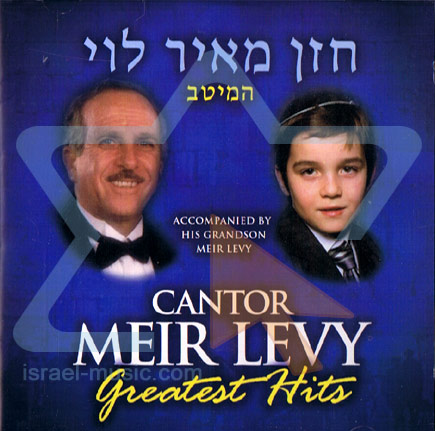 Greatest Hits by Cantor Meir Levy