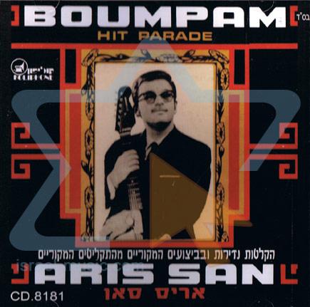 Boumpam by Aris San