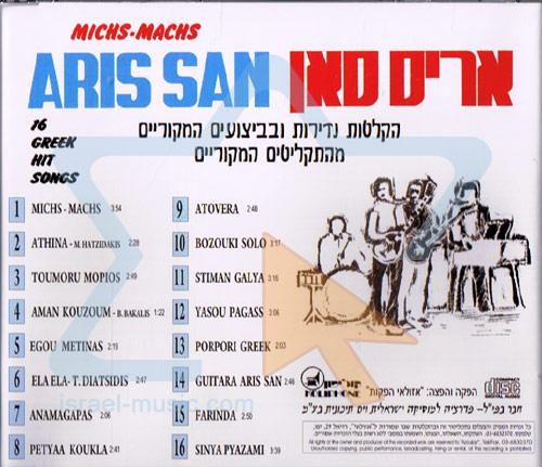 Michs - Machs by Aris San