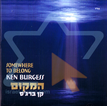Somewhere To Belong Por Ken Burgess