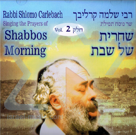 Singing And Prayers Of Shabbos Morning by Shlomo Carlebach